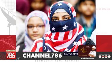যুক্তরাষ্ট্রে ৬৮ শতাংশ মুসলিম ধর্মীয় বিদ্বেষের শিকার!