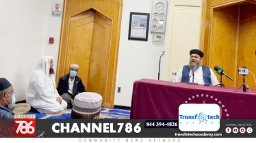 জ্যামাইকা মুসলিম সেন্টারের উদ্যোগে সিরাতুন্নবী সম্মেলন অনুষ্ঠিত