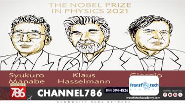 পদার্থে নোবেল পুরস্কার পেলেন তিন বিজ্ঞানী