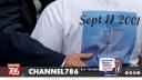 ৯/১১ হা ম লার সব গোপন নথি প্রকাশের আহ্বান জানালো সৌদি