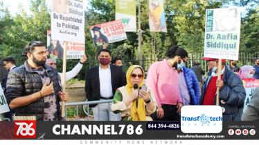 পাকিস্তান কনস্যুলেটের সামনে বিক্ষোভ
