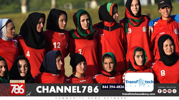 অস্ট্রেলিয়ায় আশ্রয় নিলেন ৫০ আফগান নারী ফুটবলার
